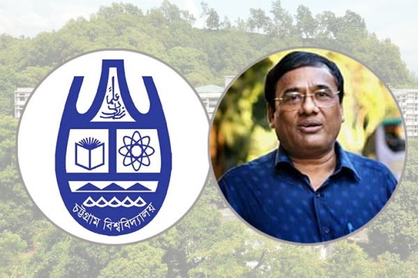 চবির প্রো-ভিসি হলেন অধ্যাপক বেনু কুমার