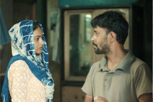 যুক্তরাষ্ট্রের স্বল্পদৈর্ঘ্য চলচ্চিত্র উৎসবে 'ট্রানজিট'