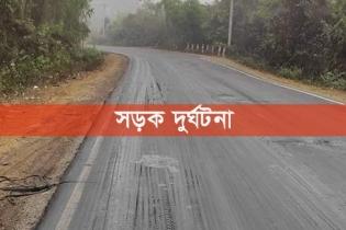বোয়ালখালীতে ট্রাকের ধাক্কায় মোটরসাইকেল আরোহীর মৃত্যু