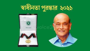 স্বাধীনতা পুরস্কার পাচ্ছেন আখতারুজ্জামান চৌধুরী বাবু