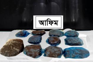 বান্দরবানে বস্তাভর্তি আফিমসহ যুবক আটক