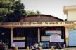 বিআরটিএতে র্যাবের অভিযানে ২১ দালাল আটক