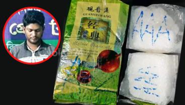 রোহিঙ্গা ক্যাম্পেও পাওয়া গেল ভয়ঙ্কর মাদক 'আইস'