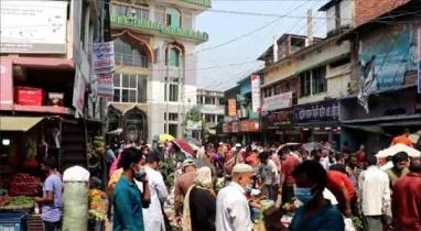 বান্দরবানে স্বাস্থ্যবিধি মেনে শপিং সেন্টার খোলার সিদ্ধান্ত
