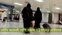 ২৮ হাজার নারী শ্রমিকের বিদেশযাত্রা, পাঁচ মাসেই ভাঙলো বছরের রেকর্ড