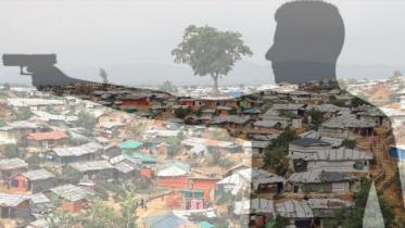 অতর্কিত হামলা চালিয়ে গ্রামবাসীকে গুলি করে পালাল রোহিঙ্গারা