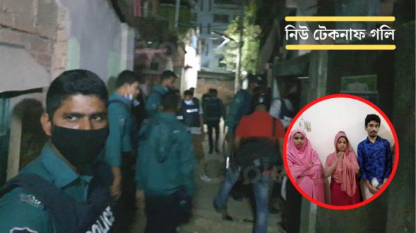 চট্টগ্রাম নগরে ইয়াবার হাট 'নিউ টেকনাফ'