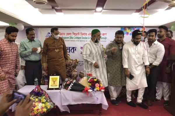 চট্টগ্রাম সিমেন্ট ডিলার এন্ড মার্চেন্টস গ্রুপ কার্যকরী পরিষদের অভিষেক