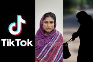 ৮ মামলা মাথায় নিয়ে টিকটক 'তারকা', ছিনতাইয়ের দায়ে পুলিশের হাত ধরা