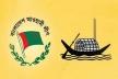 তৃতীয় ধাপের ইউপি নির্বাচনে হাটহাজারী-রাউজান-রাঙ্গুনিয়ায় নৌকার মনোনয়ন পেলেন যারা