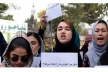 শিক্ষার দাবিতে রাজপথে আফগান নারীরা