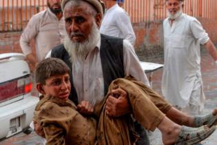 আফগানিস্তানে জুমার নামাজে মসজিদে বোমা বিস্ফোরণ, নিহতের সংখ্যা বেড়ে ৩২