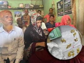 নকল স্বর্ণ বন্ধক দিয়ে টাকা নিতে এসে ধরা শ্বশুর-ননদ-বউ