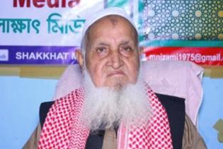 হেফাজত আমির মুহিবুল্লাহ বাবুনগরী হাসপাতালে