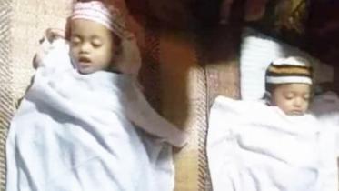 ঈদের দিন জলাশয়ে ডুবে জমজ দুই ভাইয়ের মৃত্যু ফটিকছড়িতে