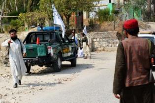 আফগানিস্তানে শক্তিশালী বিস্ফোরণে দুইজন নিহত, আহত ২০