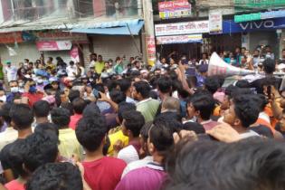 নোয়াখালীতে ১৪৪ ধারা ভেঙে মিছিল করলো হিন্দুরা