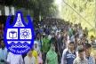 রাত পোহালেই চবির ভর্তিযুদ্ধ, প্রতি আসনে লড়বে ৩৭ শিক্ষার্থী