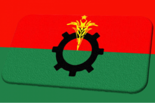 তথ্য প্রতিমন্ত্রীকে ক্ষমা চাইতে বলল নগর বিএনপি