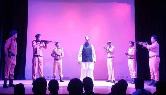 চট্টগ্রাম শিল্পকলায় মঞ্চস্থ হল 'বাংলার মহানায়ক'