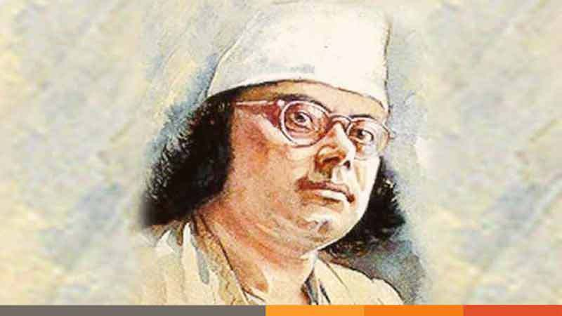 কবি নজরুলের মৃত্যুবার্ষিকী আজ